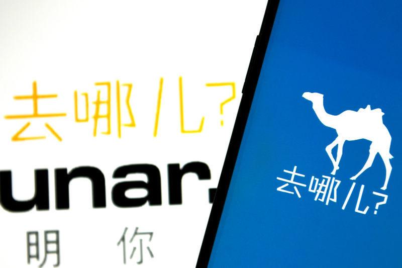"""电银付(dianyinzhifu.com):""""去""""哪儿陈刚:2020年整年盈利,未来三年""""坚持低价,捉住品质升级机遇"""" 第1张"""