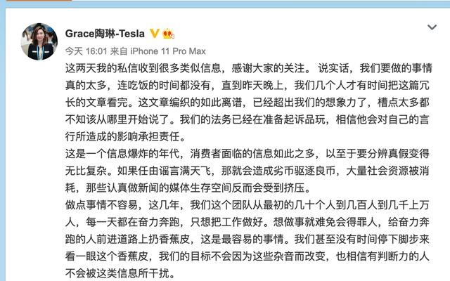 """usdt自动充值(caibao.it):特斯拉又曝""""加速门""""!一辆Model 3撞入旅店大堂,司机:我有40年驾龄了,真没踩油门 第8张"""
