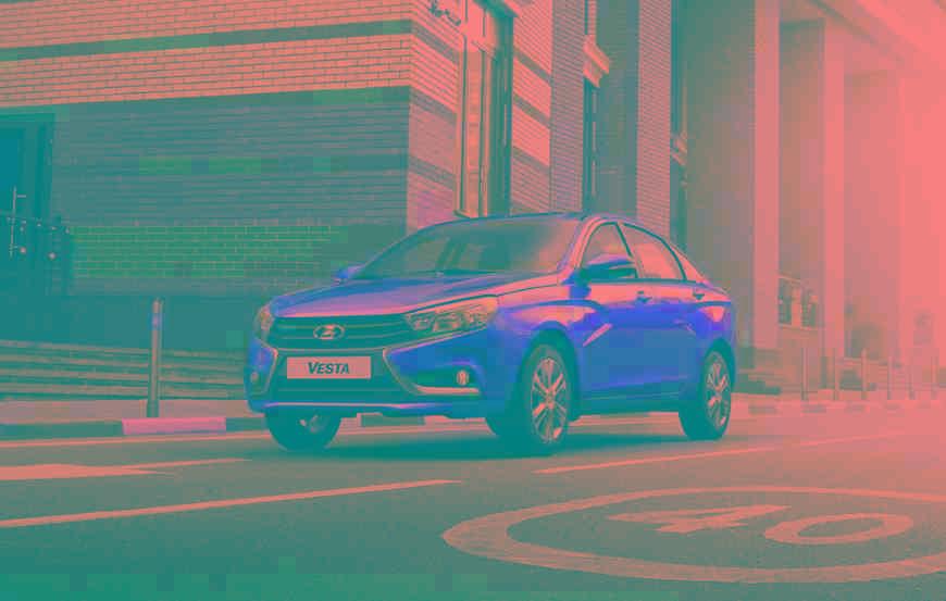 usdt支付接口(caibao.it):连涨两月!俄罗斯11月新车销量增6% 吉祥奇瑞增幅达三位数 第1张
