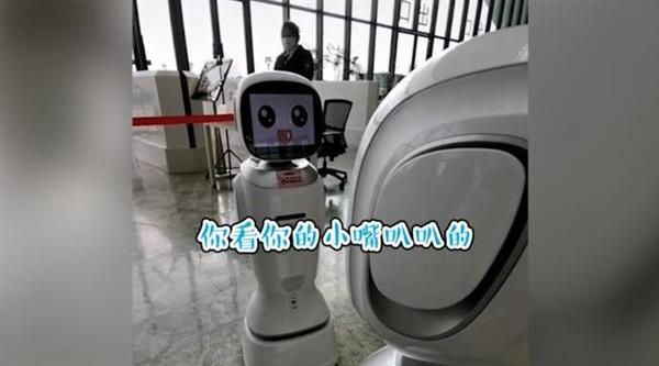 usdt无需实名(caibao.it):江西省图书馆两名机器人打骂火遍全网:这打骂对话让网友笑趴