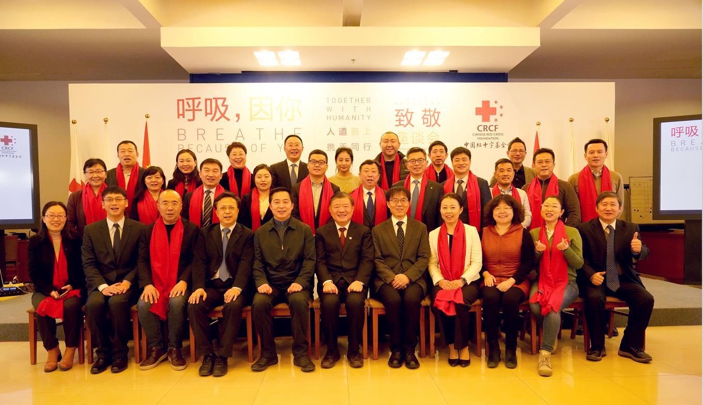举国同心 运气与共 中国飞鹤勇担社会责任 荣获三项公益表彰
