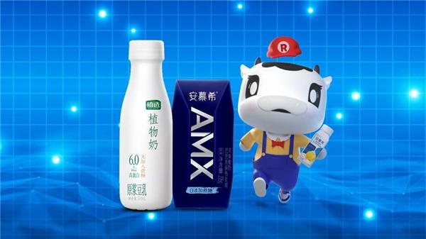 电银付pos机(www.dianyinzhifu.com):掌握电商渠道新风口,伊利稳居2020线上乳品份额NO.1 第7张