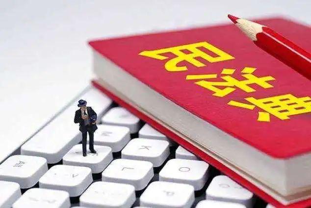 电银付免费激活码(dianyinzhifu.com):2021年新规正式实行,房地产6大转变,买房卖房都要清晰