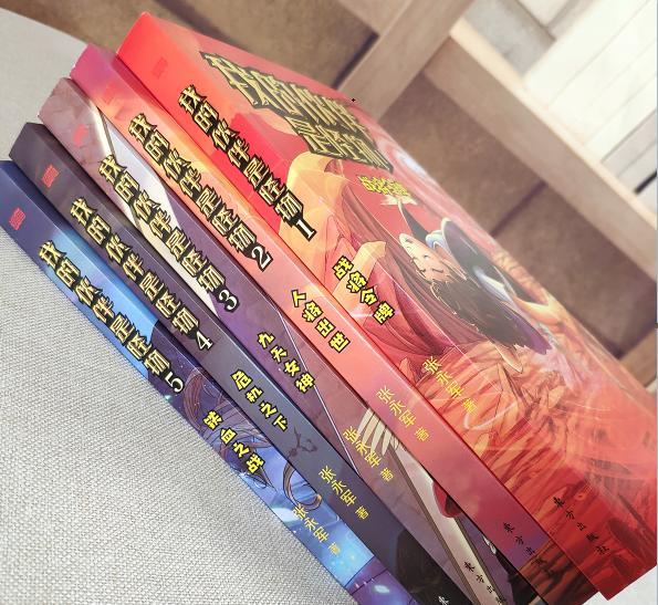 """百万字原创长篇儿童文学《我的伙伴是怪物》:《少年特种兵》后张永军""""最费心力作品""""全新巨献"""