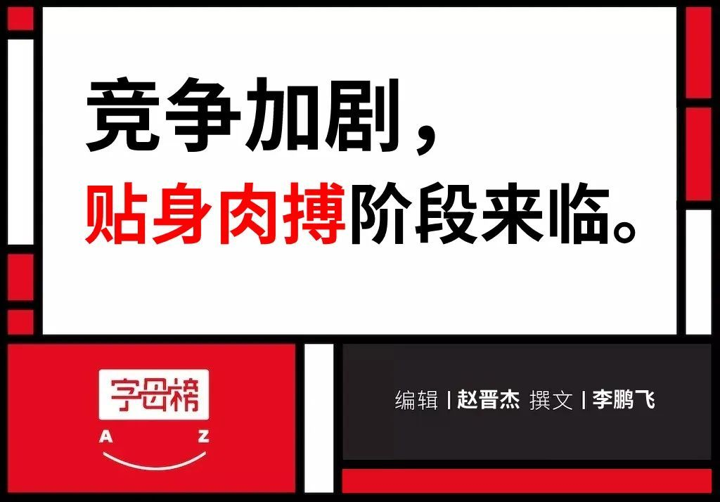 """电银付免费激活码(www.dianyinzhifu.com):特斯拉扔出了一片""""二向箔"""" 第1张"""