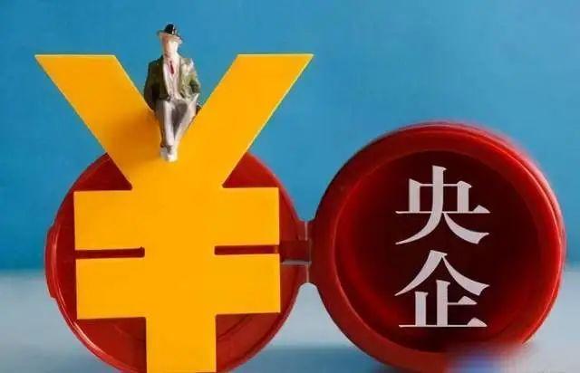 usdt第三方支付(www.caibao.it):央企退休高管担任外部董事,优势在哪,问题在哪