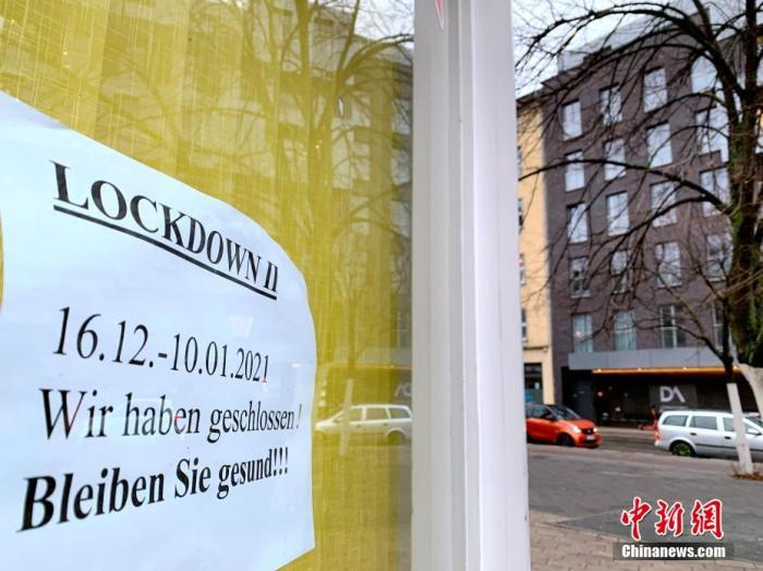 德国已为100万人接种疫苗