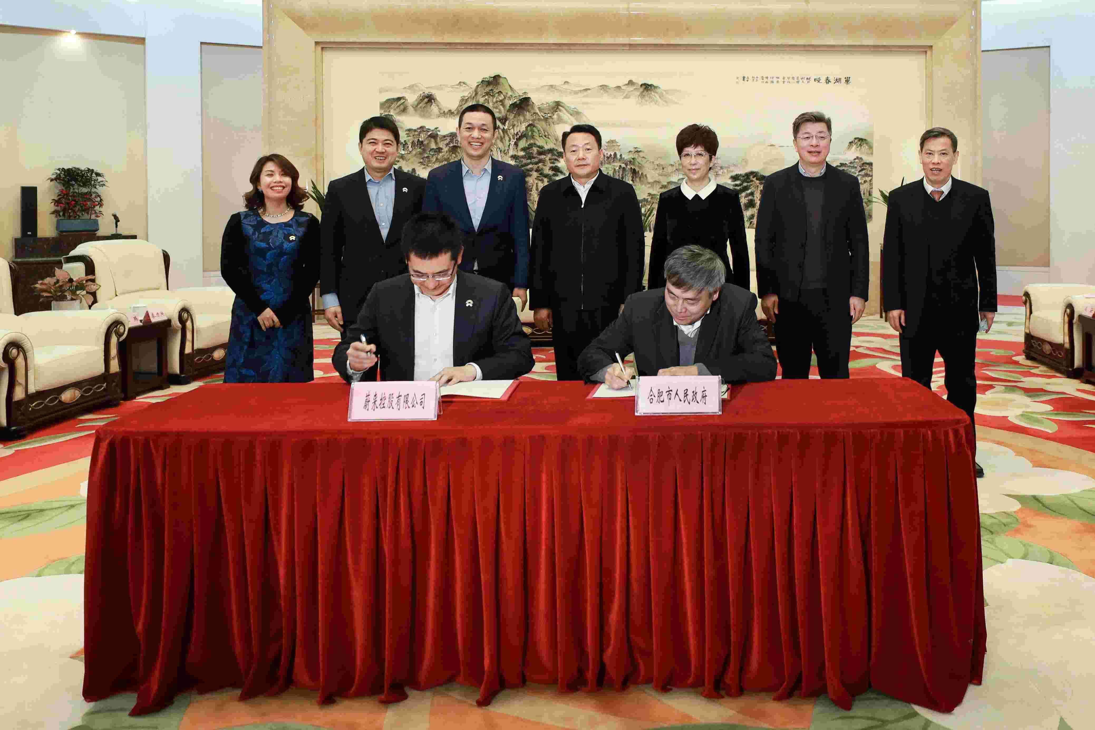 蔚来宣布与合肥共建电动汽车产业园区