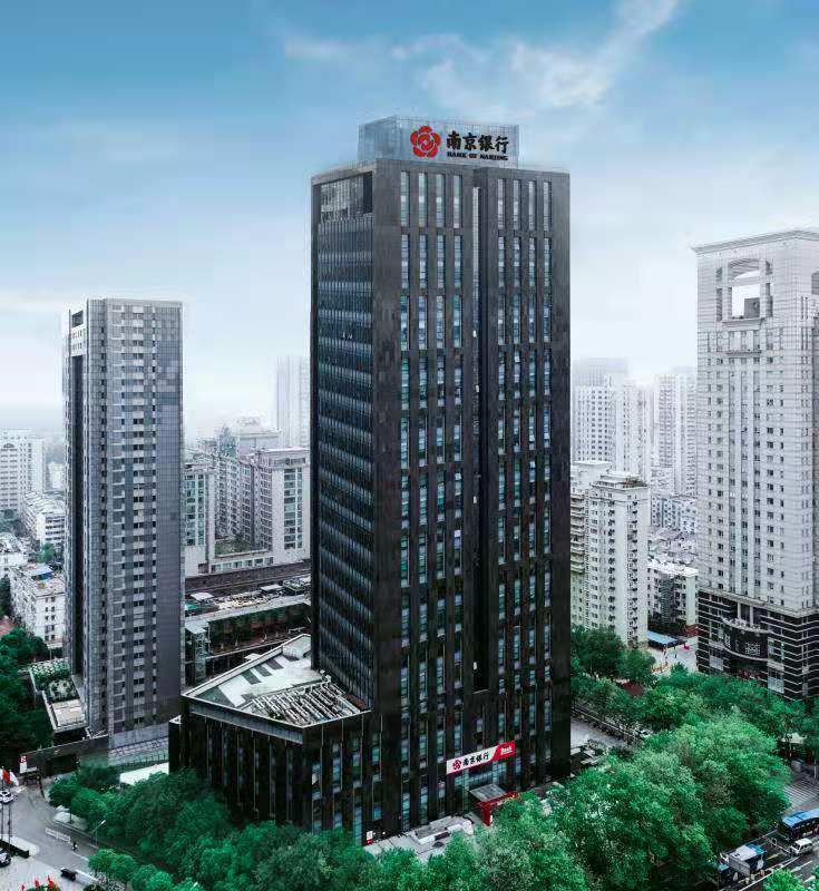"""""""梅""""绽金陵,南京银行迎来成立25周年"""