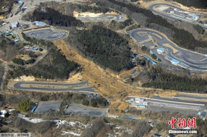 福岛地震灾区将迎狂风暴雨 或现泥石流等地质灾害