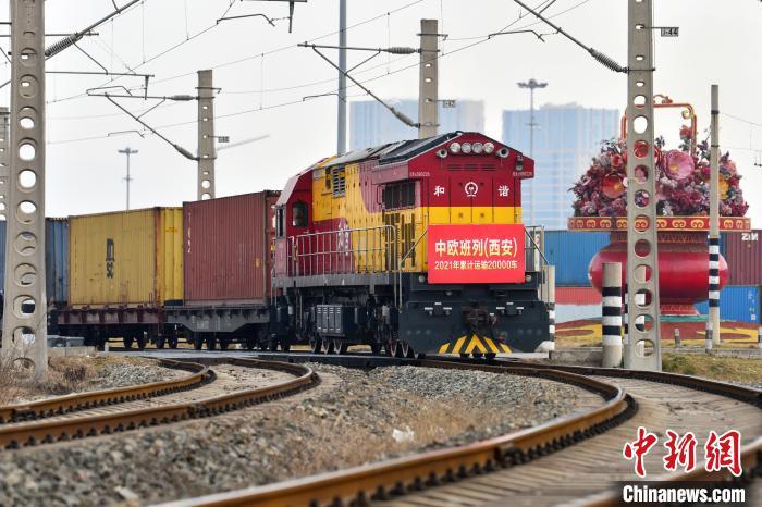 2021年中欧班列(西安)运输车数