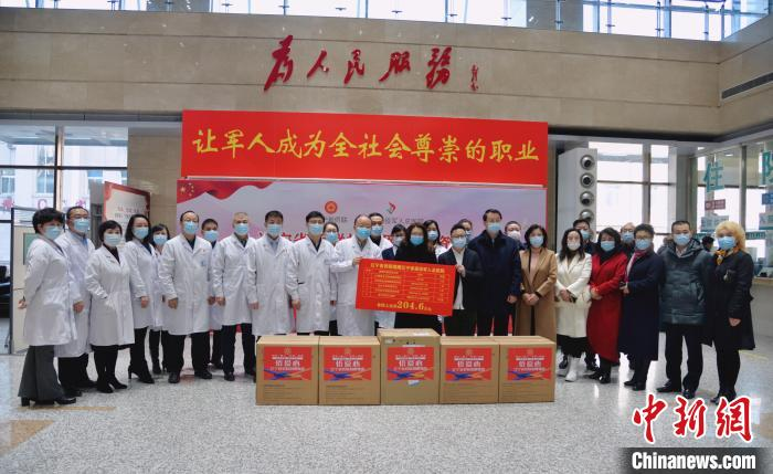 辽宁省侨联向多家医院捐赠抗疫医疗物资