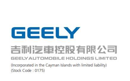 吉利(00175-HK)与沃尔沃合作 初段扬升2.5%