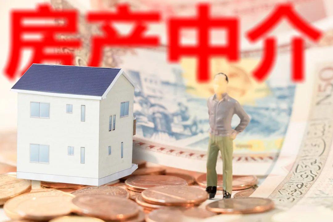 房产中介大洗牌,遏制炒房、哄抬房价,购房者安心了?