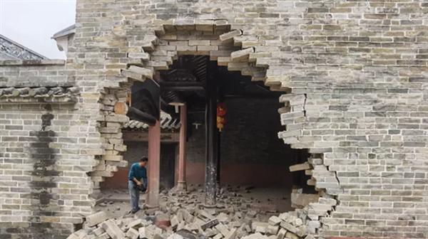 600年历史祠堂被女司机撞出大洞?官方回应