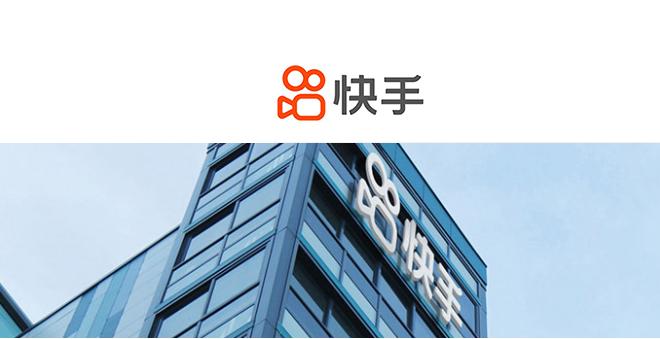 【异动股】半新股快手-W(01024-HK)低位显著反弹升4.7%