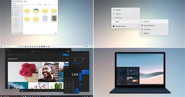 微软自曝下一代Windows操作系统:太令人兴奋了