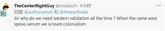"""印媒吹捧印度新冠疫苗被赞""""拯救世界"""",网友讽刺:除了印度……"""