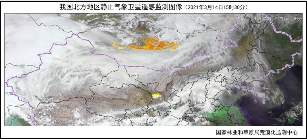 近10年最强沙尘暴来袭:蒙古国6人死亡,80余人失踪,北京PM10指数一度高达2153,专家解读两个成因
