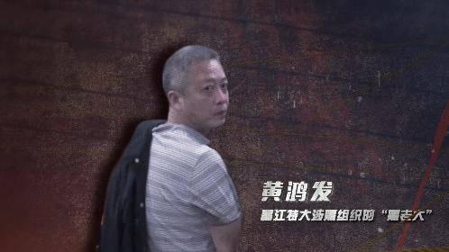 三任公安局长收受贿赂成黑伞:这意味着什么?