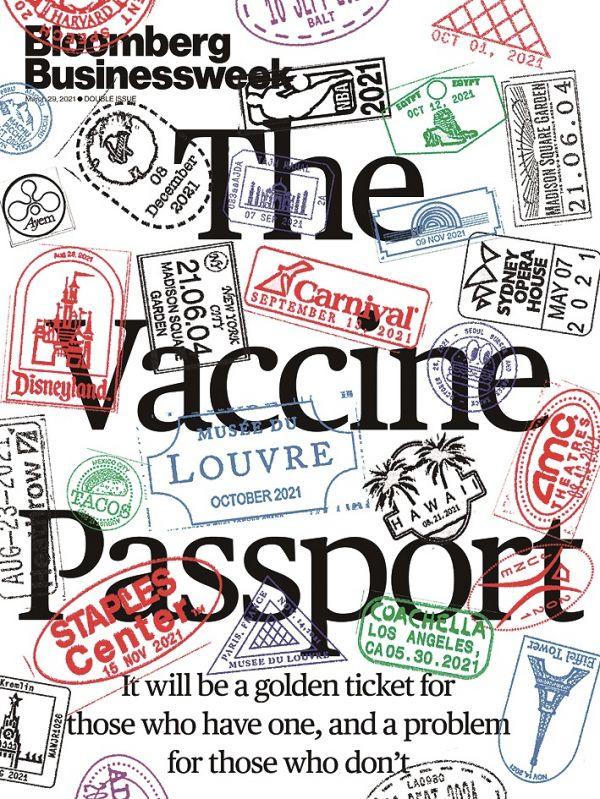 参考封面秀|疫苗护照有用吗