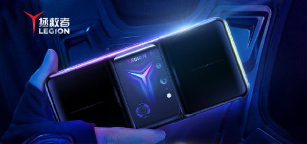 早报:拯救者电竞手机2 Pro发布 全球缺芯危及路由器