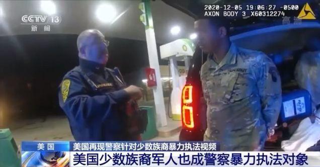"""""""我无法呼吸!""""呐喊再响 美再曝警察针对非裔暴力执法视频"""
