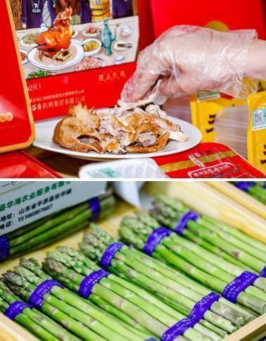 """德州市对接京津冀优质农产品供应展销洽谈暨""""德州味""""品牌发布在京举行"""