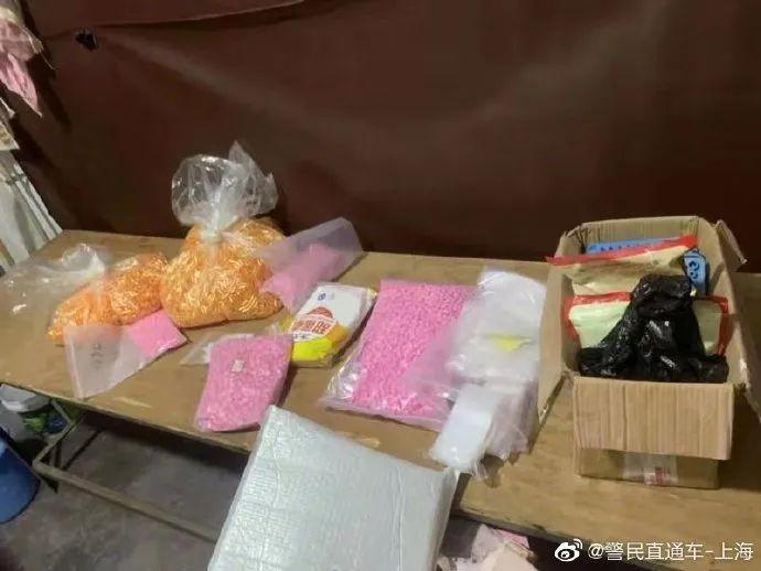 细节公开!郭美美涉售有毒减肥药案75人被抓,涉案金额5000万余元