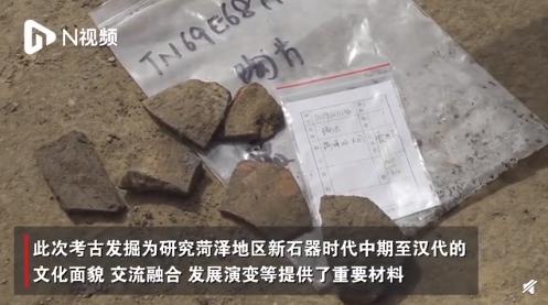 156座连成片!山东菏泽发现大规模汉墓:面积达1.3万平方米