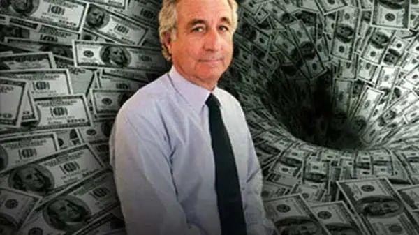 骗了全世界4200亿,被判刑150年!美国史上最大金融巨骗狱中去世