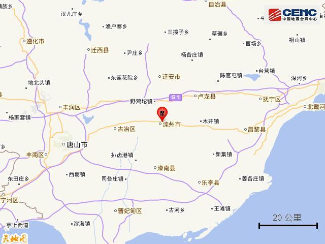 河北唐山市滦州市发生4.3级地震 震源深度9千米