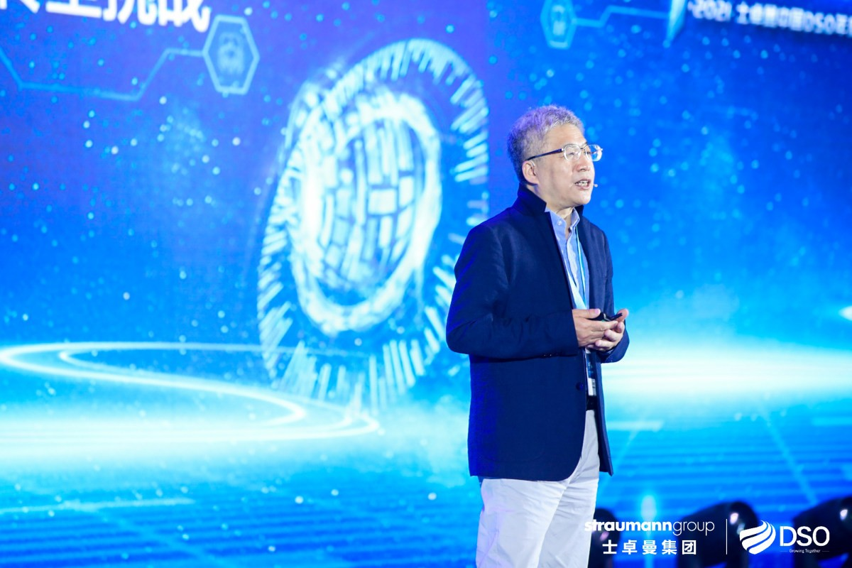 共赢,赋能未来——2021士卓曼中国DSO年度峰会圆满落幕