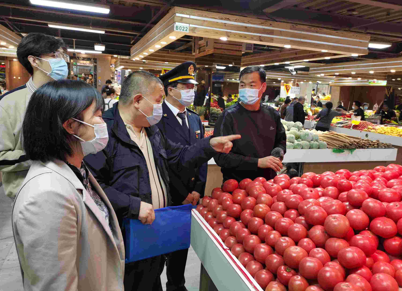 """北京石景山:开展""""五一""""节前市场价格执法检查"""