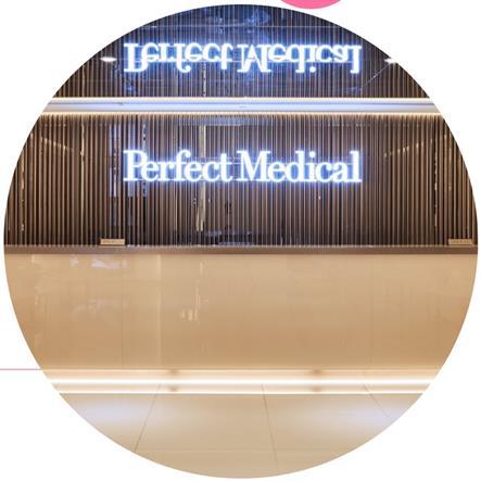 必瘦站(01830.HK)8月香港开设「医疗+美容」服务中心