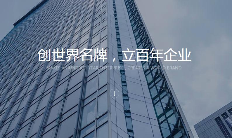 福莱特玻璃(06865.HK)控股股东增持公司股份