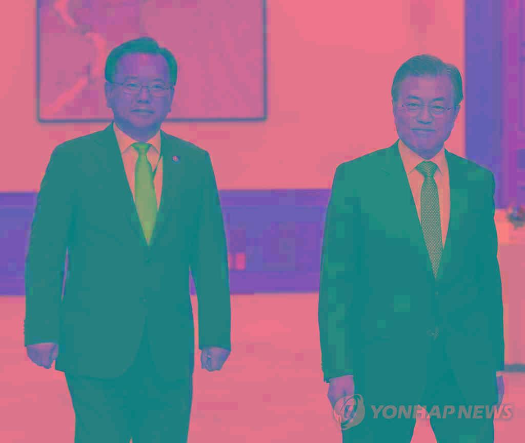 韩媒:文在寅任命金富谦为新任国务总理