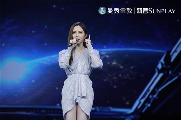 曼秀雷敦集结AR/明星/音乐/虚拟人物,打造数字营销新玩法!