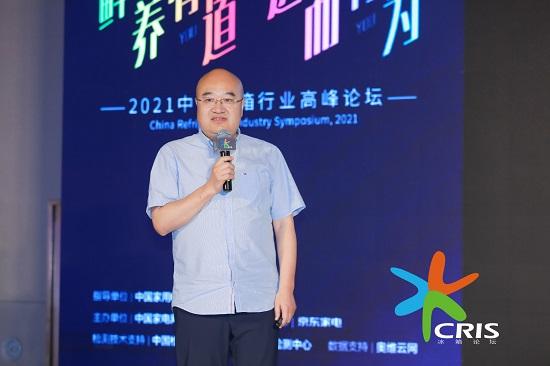 新飞电器副总经理 刘斌
