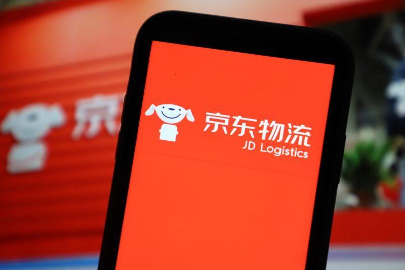 京东物流于港交所挂牌上市,首日开盘涨超14%,市值超2800亿港元