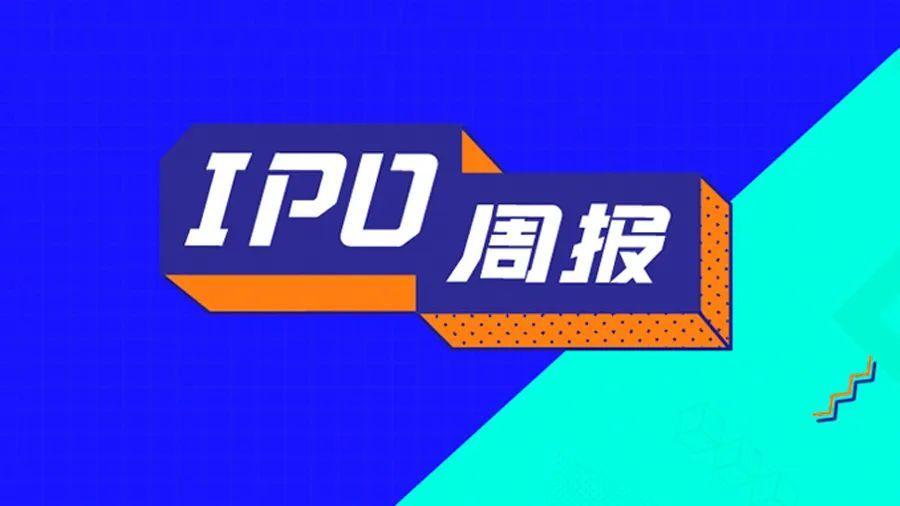 IPO周报|BOSS直聘拟于6月中上旬纳斯达克挂牌,紫燕百味鸡A股上市更近一步