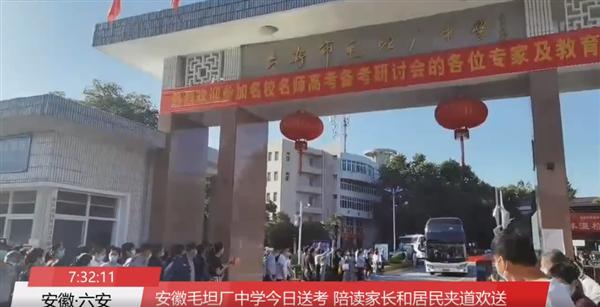 中国考生家长陪读有多拼!改变命运的唯一机会 没资格嘲笑