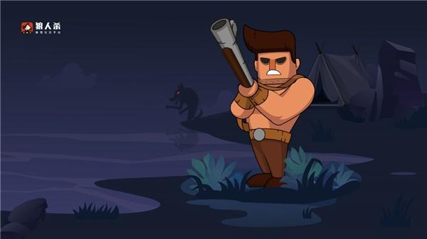 狼人杀攻略:狼人杀守卫基本玩法详解