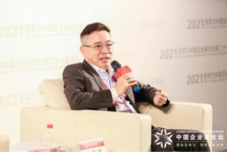 "TCL李东生:企业""走出去""要靠真正建立起全球产业链布局"