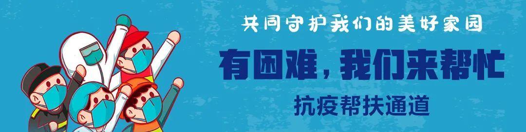 对话广州无症状感染者高考生:考前被确诊很担心,与医护交流后反倒乐观面对