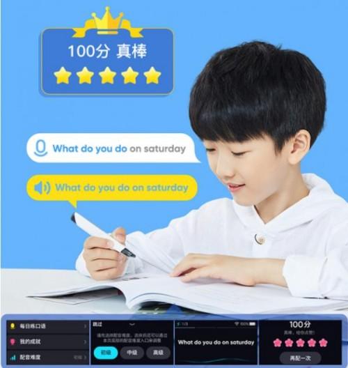 双语学习,一笔搞定,糖猫词典笔陪伴孩子快乐学习的好帮手