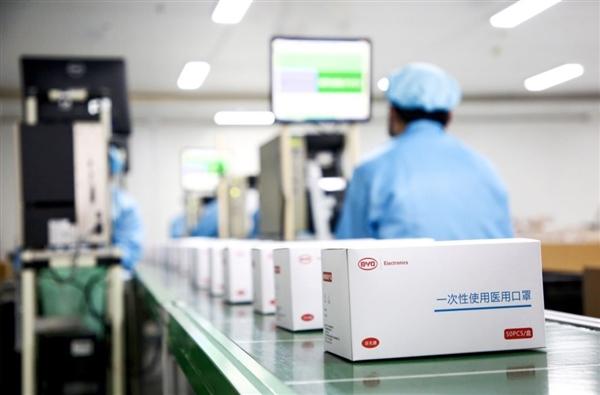 毛利不高 但制造业让国家工业更安全!王传福:比亚迪24天成全球最大口罩厂