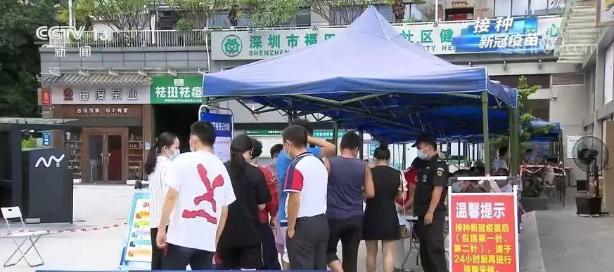 25人核酸检测阳性!深圳通报详情:来自同一入境航班