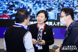 倒计时5天!2021中国下一代汽车高质量发展论坛•新能源汽车三电先进技术•即将开启