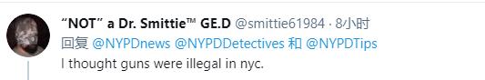可怕!纽约蒙面男当街向另一男子连开多枪,还不顾路过女子儿童,高级警官怒批!